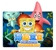 Fish Hunter Spongebob
