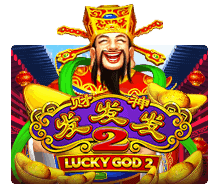 Lucky God Progressive 2